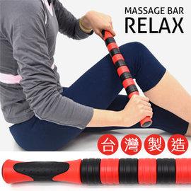 台灣製造 瑜珈滾輪棒按摩棒 P260-MS069 指壓瑜珈棒美人棒瑜珈柱滾筒.運動按摩器材MASSAGE BAR按摩棍.推薦哪裡買