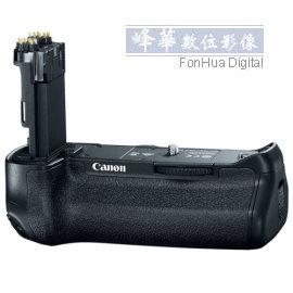 Canon BG~E16 電池握把 垂直手柄 電池手把 ^(彩虹 貨 EOS 7D Mar