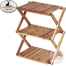 探險家戶外用品㊣UP-2504 CAPTAIN STAG 日本鹿牌木製三層收納架 三層架 折疊桌 置物桌 鞋架 廚具架