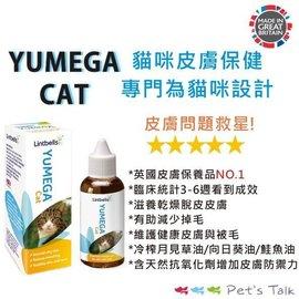 Pet s Talk^~英國YUMEGA CAT優美加~貓咪皮膚保健^(專門為貓咪 ^)