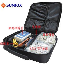 工具組,含工具袋、測線器、 壓線鉗、 剝線鉗、 RJ45 UTP接頭 及 接頭護套