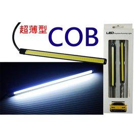 U2 COB 超薄 晶體板 面發光 高功率 6W 面發光 冰藍光 超白 琥珀黃 超薄 日行
