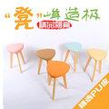 5Cgo ~ 七天交貨~ 42235943701 小圓凳皮凳子實木質加固PU坐墊軟凳宜家餐
