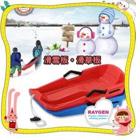 遊戲 遊戲 兒童 親子 滑雪板 滑草板 滑沙 雪橇車【HH婦幼館】