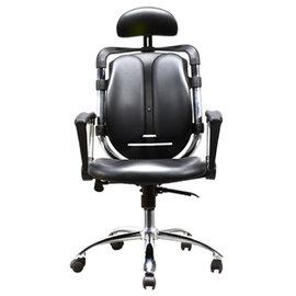 雙背護脊椎人體工學機能椅