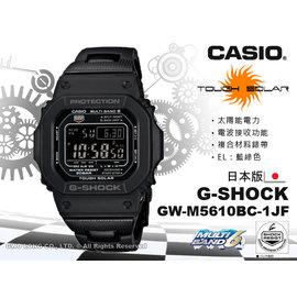 CASIO 卡西歐 手錶 GW~M5610BC~1JF G~SHOCK 電波錶 版 複合材