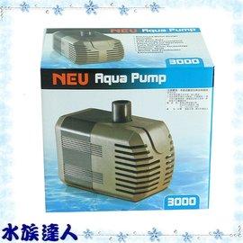 ~水族 ~NEU Aqua Pump~沉水馬達.3000~ ,經濟、耐用!