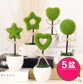 F0710 清新田園家居裝飾品室內擺放假花 綠植小盆栽套裝^(1套^)