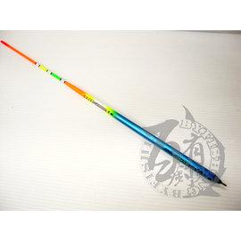 ◎百有釣具◎阿里山手工浮標 巴爾沙木自重長浮標 規格:2.0 限量版 自重:2.0  吃鉛:0.5~0.8錢