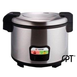 尚朋堂 超大份量40人份煮飯鍋 SC-7200