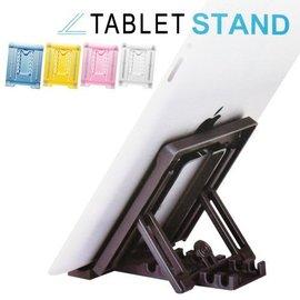 BANNKO 折疊手機平板支架 平板座 固定架 六段角度 APPLE iPad ASUS