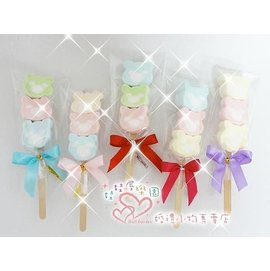 娃娃屋樂園 3入熊棉花糖串燒冰棒50支350元 喜糖盒. 喜糖 婚禮小物 送客糖果喜糖 婚