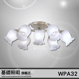 ~基礎照明旗艦店~^(WPA32^) 半吸頂燈 主燈~居家燈具~英式古典花朵~6 1燈~I