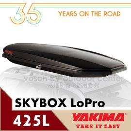 【美國 YAKIMA】SkyBox LoPro 超薄流線型天空行李箱.車頂行李箱/左右雙開425L.附SKS鎖心.適用市面上大部份行李橫桿/7320 亮黑色