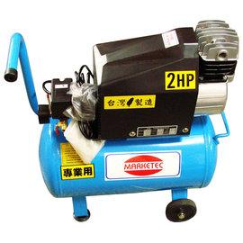 空壓機2HP 25L★台灣製造 品質保證
