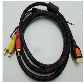 新竹市 HDMI(公)轉3RCA(公)紅白黃 AV蓮花線/訊號線/轉接線/傳輸線  (1.5米) [DHR-00001]