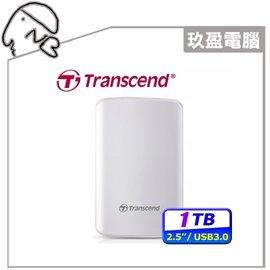 【創見】創見D3 USB3.0 1TB 2.5吋行動硬碟(白) 免運費創見 (TS1TSJ25D3W)