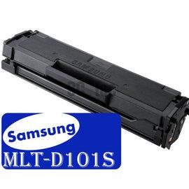 ^~ SAMSUNG 副廠碳粉匣 MLT~D101S ^~^~1500張^~ ML~216