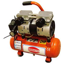 雙氣缸空壓機2HP 8L無油靜音型★無油式/低噪音/耗電低★台灣製造 品質保證