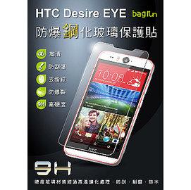 ~Bagrun~HTC Desire Eye 防爆鋼化玻璃保貼^(0.3mm^)