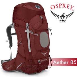 【美國 OSPREY】新款 Aether 85L 專業級 輕量健行登山背包(鋁合金支架/附背包套/緊急哨/登山杖扣)自助旅行.出國打工旅遊_阿羅紅 R
