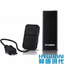 HYUNDAI 智能錄音筆8GB HYM~1038~AE11085~ 最小錄音筆