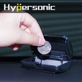 Hypersonic 輕巧 零錢置物盒 零錢盒 收納盒 零錢包 鑰匙票卡收納 防滑 3M背