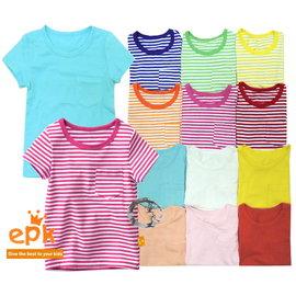 童衣圓~AB066~AB66口袋T恤 epk 短袖 素面 素色 純色 條紋 口袋 百搭 圓