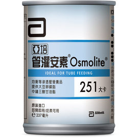 ★胜吉健康生活馆★【亚培】管灌安素液24瓶(箱) 新效期