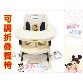 麗嬰兒童玩具館~新款-多功能可調整高度可提好攜帶.嬰兒用餐椅.上下安全帶