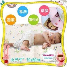 尿墊 小尺寸 嬰兒 竹纖維三層防水隔尿墊 尿布墊 生理墊 看護墊【HH婦幼館】
