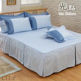^~麗塔LITA^~ 光點系列 40支紗 100^%精梳棉~粉藍~單人床罩枕套二件式