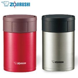 ZOJIRUSHI 象印 0.55L可分解杯蓋不鏽鋼真空燜燒杯 SW-HAE55 **免運費**