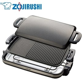 ZOJIRUSHI 象印分離式*鐵板燒烤組 EA-DNF10 **免運費**