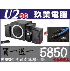 送MPS老虎對錄線~嘉義U23C 含稅~EDIFIER C3X 2.1 喇叭 USB 記憶