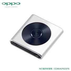 OPPO 音樂領夾 藍芽耳機 立體音效 O~Clip O~Music 可支援 R5 遙控拍