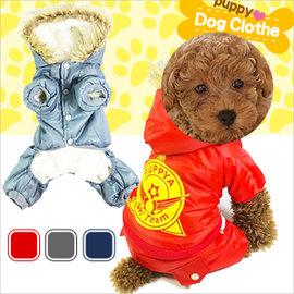 滑雪棉保暖寵物裝E118-A92(寵物服.寵物衣.寵物衣服寵物服裝.小狗衣服貓衣服.寵物用品.推薦哪裡買)