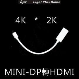 4K大電視 轉接器 MAC  PC mini Displayport 轉接器 TO HDM