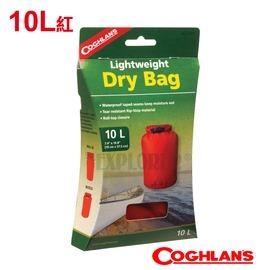 探險家戶外用品㊣1107 加拿大coghlan's 輕量防水袋 10L 壓縮袋 收納袋 打包袋 露營 登山 溯溪