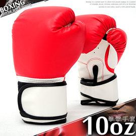 運動10盎司拳擊手套C109-5103A (10oz拳擊沙包手套.格鬥手套沙袋拳套.健身自由搏擊武術散打練習泰拳.體育用品推薦哪裡買)