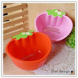 【Q禮品】A2331 草莓瀝水籃/草莓造型廚餘桶/蔬菜水果瀝水籃/食材/菜瓜布/置物籃/盆栽