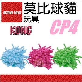 ~大象樂園~KONG~Active Toys~莫比球貓玩具~CP4~ 110 貓玩具