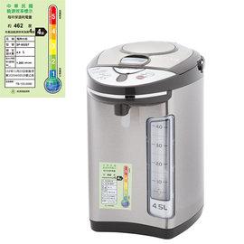 尚朋堂 4.5L 電熱水瓶 SP-852ST