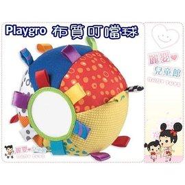 麗嬰兒童玩具館~澳洲【Playgro】公司貨-叮噹球布質玩具-有馨音的觸覺球.滾滾球