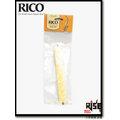 ~又昇樂器 . 音響~RICO ALTO SAX 中音 薩克斯風 頸部 通條 長約21公分