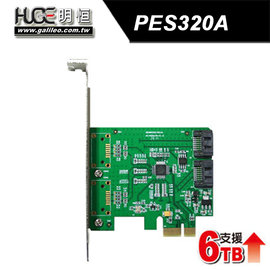 伽利略 PCI-E SATAIII 擴充卡 2Port 2內 PES320A