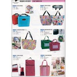 ^(134主賣場^) EG18 保溫袋 媽媽袋 保冰袋 保冷袋 便利袋^~ ^~全部6折^