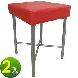 [厚型沙發椅座]7.0公分(厚)泡棉椅座-休閒椅/工作椅/洽談椅/電腦椅/化妝椅子(三色可選)-2件/組-JM-J0050A-2