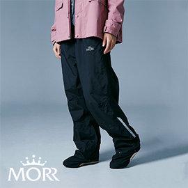 ~MORR~Expansion可收納延伸鞋套雨褲~黑~一體鞋套 防水 透濕 透氣 登山 通