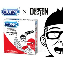 ~DDBS~Durex杜蕾斯 Duncan 聯名 包 超薄裝更薄型衛生套3入~Boy
